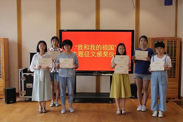 郑州轻工业大学讴歌祖国,手书我情 外国语学院举办 我和我的祖国 主题征文比赛欢迎您